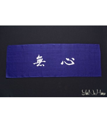 Tenugui Kendo | Mushin | Blau