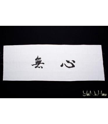 Tenugui Kendo | Mushin | Weiß